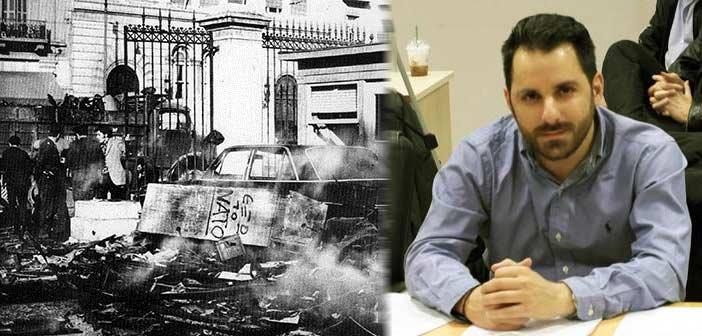 Μήνυμα Αλέξανδρου Μουστόγιαννη για την επέτειο του Πολυτεχνείου