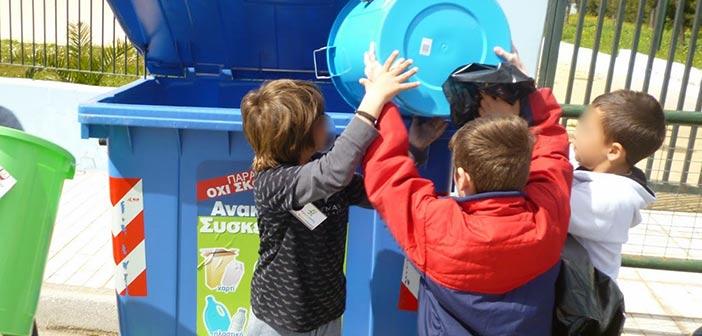Βράβευση των σχολείων των Βριλησσίων για τον διαγωνισμό «Ανακυκλώνουμε Γιατί Μετράει»