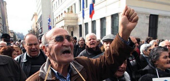 Πανελλαδική συγκέντρωση συνταξιούχων για τα «ψίχουλα»