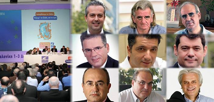 Πώς σχολιάζουν το συνέδριο της ΚΕΔΕ 9 δήμαρχοι του Βόρειου Τομέα