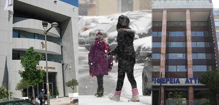 «Καμία επικοινωνία Περιφέρειας – Δήμου ενόψει του χιονιά»