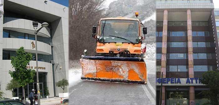 Δήμος προς Περιφέρεια: Φρου-φρου & αρώματα απέναντι στον χιονιά