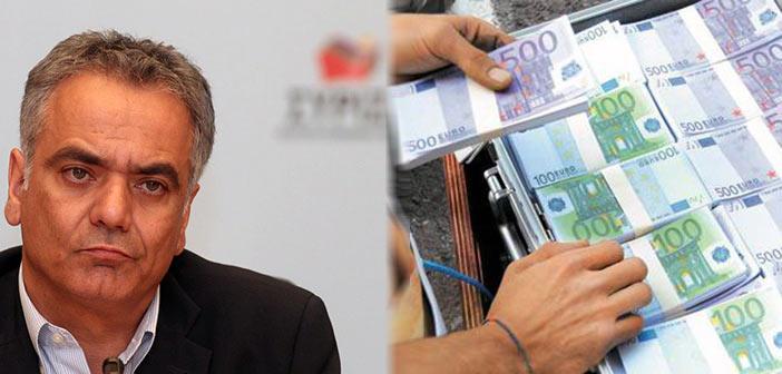 «Σκούπα» στους τραπεζικούς λογαριασμούς των ΟΤΑ
