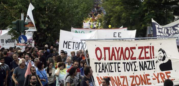 Ψήφισμα για τους διωκόμενους φοιτητές της συγκέντρωσης στο Κερατσίνι