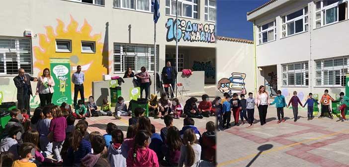 Πρόγραμμα ανακύκλωσης χαρτιού ξεκίνησε στα σχολεία του Χαλανδρίου