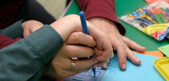 Επαναλειτουργούν από αύριο οι σχολικές μονάδες Ειδικής Αγωγής και Εκπαίδευσης στην Περιφέρεια Αττικής