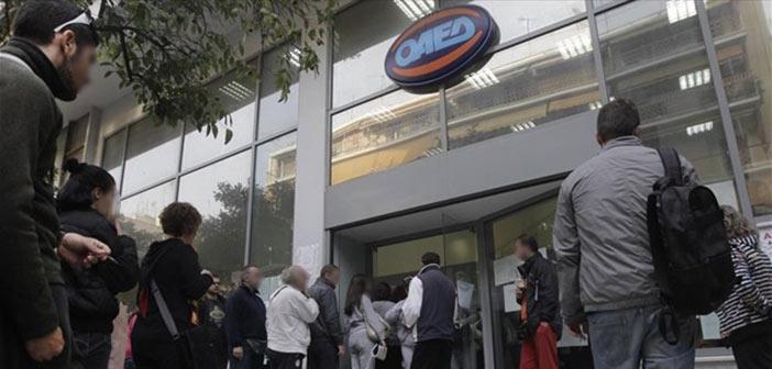 Ξεκινούν οι αιτήσεις για το νέο πρόγραμμα απασχόλησης του ΟΑΕΔ