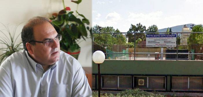 ΠΑΚ Χαλανδρίου: Έναν χρόνο χωρίς νερό το «Αποστολοπούλου» κ. δήμαρχε