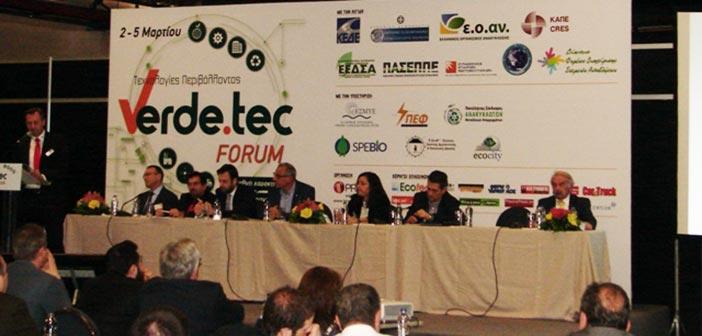 Στην 1η Διεθνή Έκθεση «Verde.tec – Τεχνολογίες Περιβάλλοντος» ο δήμαρχος Πεντέλης