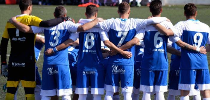 Εκτός τελικού κυπέλλου στη Γ' Εθνική έμεινε η Κηφισιά Α.Ε.