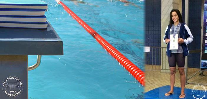 Η Μαριλένα Καρύκα του Α.Ο. Πεντελικού στην Προεθνική Ομάδα Κολύμβησης