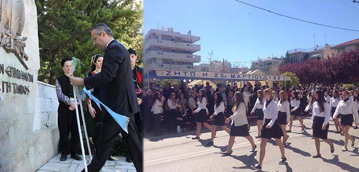 Με λαμπρότητα τιμήθηκε η 25η Μαρτίου στον Δήμο Παπάγου – Χολαργού