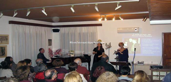 Γεμάτο το Αετοπούλειο για το μουσικό αφιέρωμα στον Νίκο Γκάτσο