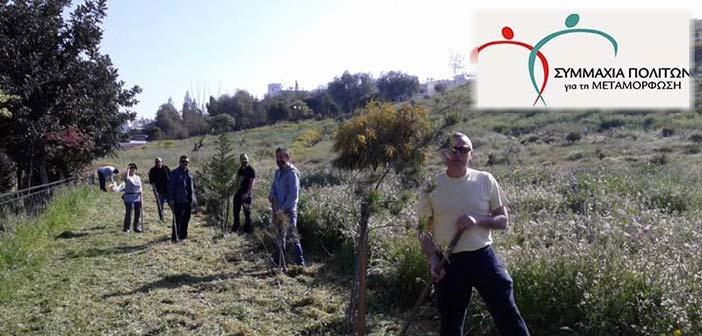 Η Συμμαχία Πολιτών για τη Μεταμόρφωση συμμετέχει στον καθαρισμό δημόσιων χώρων