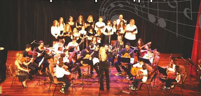 Συναυλία μαθητών & καθηγητών του Δημοτικού Ωδείου Πεύκης
