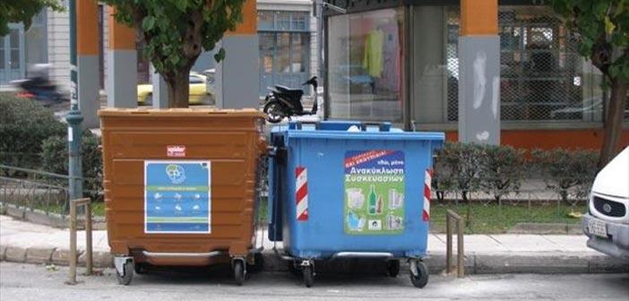 Έκκληση Δήμου Βριλησσίων για περιορισμό εναπόθεσης απορριμμάτων