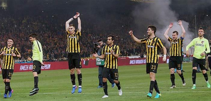 Η ΑΕΚ στον τελικό του Κυπέλλου παρά την ήττα από τον ΟΣΦΠ