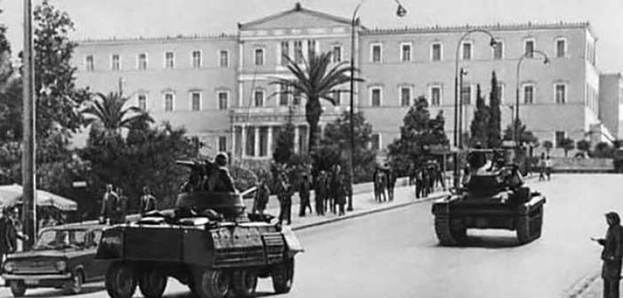 Ο.Μ. ΣΥΡΙΖΑ Λυκόβρυσης-Πεύκης: Στα 52 χρόνια από την επιβολή της χούντας…