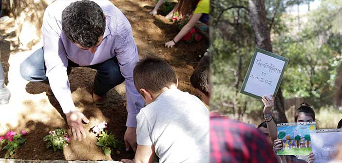 Περιβαλλοντικές δράσεις ενόψει του 40ού Φεστιβάλ Παιδιού