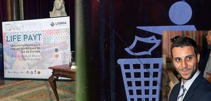 Δήμος Βριλησσίων: Ασύντακτη αντιπολίτευση για ένα ευρωπαϊκό έργο