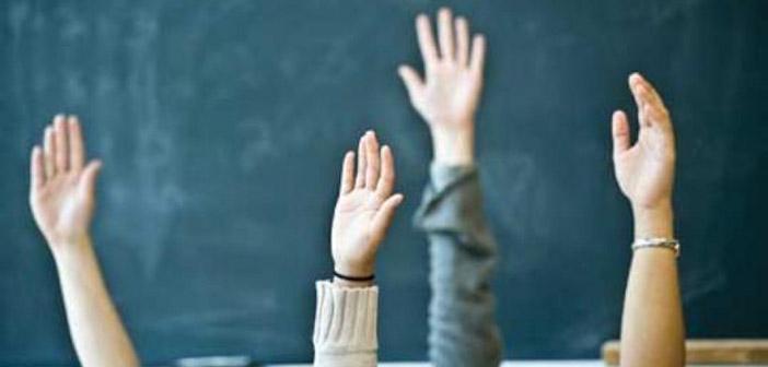 Υποτροφίες σε φροντιστήρια Μέσης Εκπαίδευσης για μαθητές Παπάγου – Χολαργού