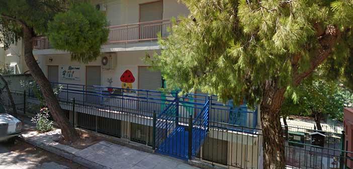 Τι αποφάσισε ο ΟΚΠΑ Δήμου Βριλησσίων για την καταβολή των τροφείων στους παιδικούς σταθμούς