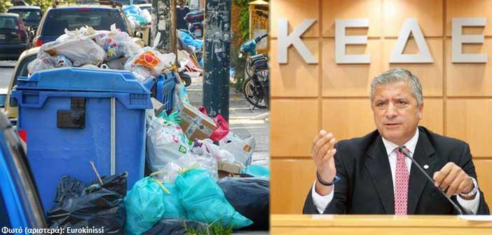 Γιώργος Πατούλης: Είναι ανάγκη να καθαριστούν οι πόλεις