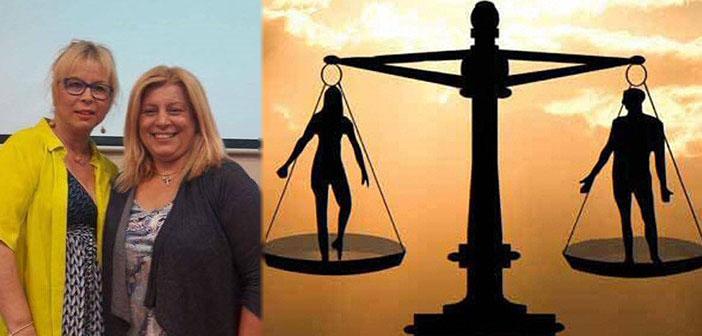 Η Επιτροπή Ισότητας Δήμου Ηρακλείου έτοιμη να συμβάλλει για την ισότητα των φύλων