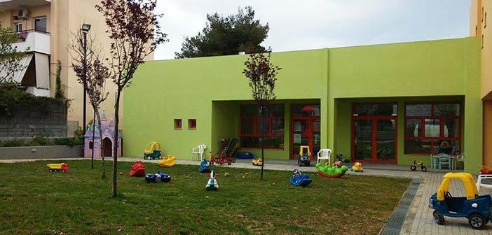Δήμος Αγ. Παρασκευής: Προσωρινά αποτελέσματα για τους ΕΣΠΑ για τους Παιδ. Σταθμούς