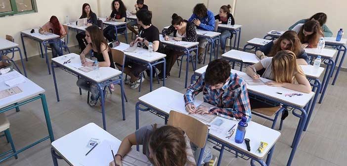 Bράβευση καθηγητών ΔΗΚΕΜΕ & επιτυχόντων μαθητών στις Πανελλαδικές