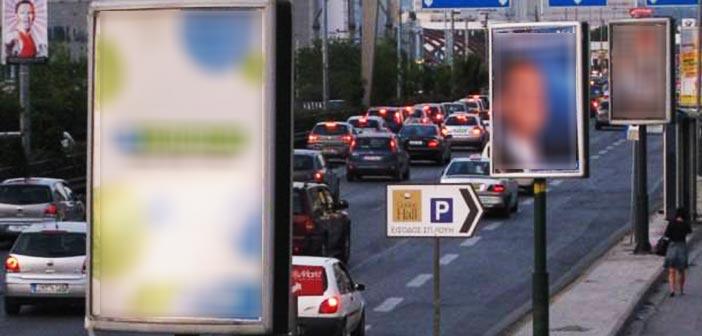 Γ. Πατούλης: Καμία πολιτιστική εκδήλωση που διοργανώνει ή χρηματοδοτεί η Περιφέρεια Αττικής δεν πρόκειται να διαφημιστεί με παράνομο τρόπο και μέσα