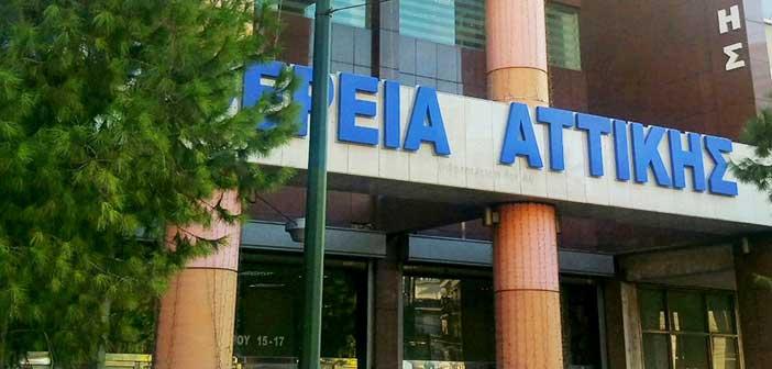 ΣΥΠΑ: Οι «έκπτωτες» σκούπες του ενός εκατομμυρίου ευρώ