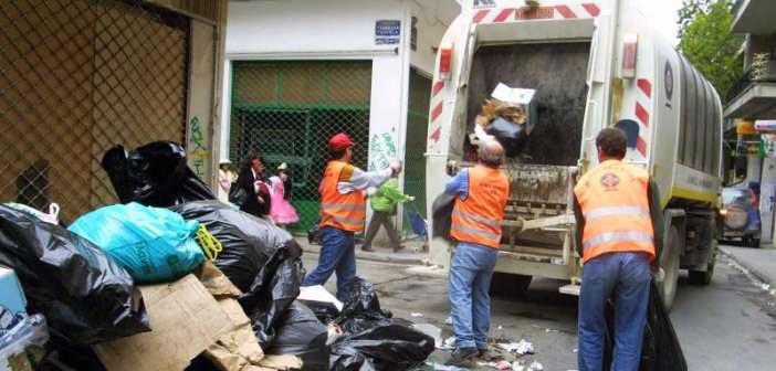 Διευκρινίσεις ΥΠ.ΕΣ. για την πληρωμή συμβασιούχων στην καθαριότητα δήμων