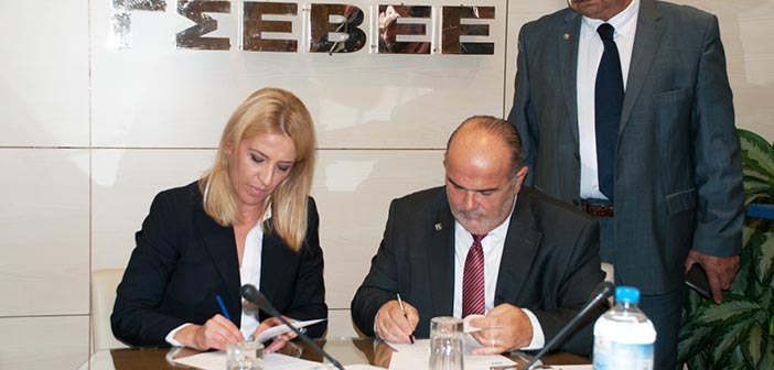 Περιφερειακό Ταμείο Ανάπτυξης Αττικής & ΙΜΕ ΓΣΕΒΕΕ στηρίζουν τις ΜμΕ