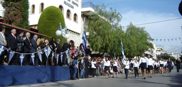 Πλήθος κόσμου στην παρέλαση μαθητών Δήμου Πεντέλης