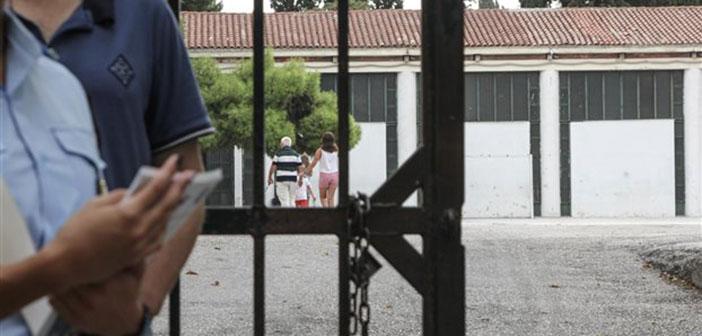 «Ύποπτη παρακολούθηση» μαθητή έξω από δημοτικό σχολείο του Χαλανδρίου