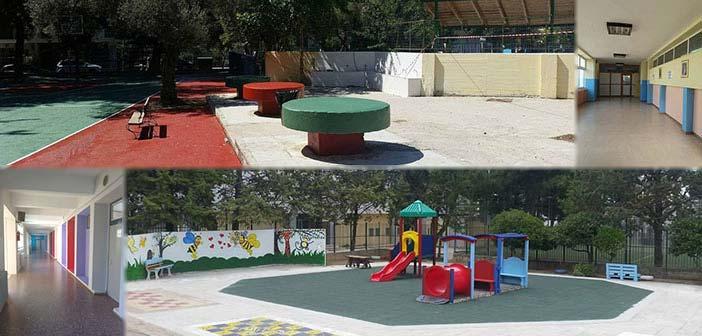 Εργασίες συντήρησης & επισκευών σε σχολικές μονάδες Δήμου Μεταμόρφωσης