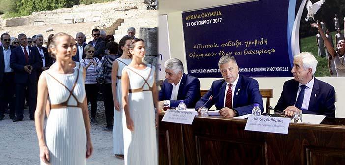 Τον θεσμό της Ολυμπιακής Εκεχειρίας προωθεί η ΚΕΔΕ