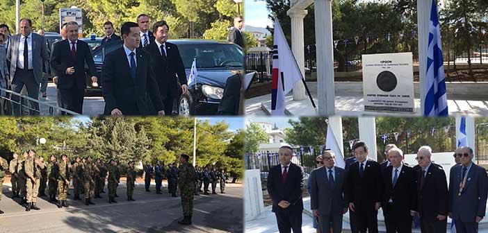 Ο πρωθυπουργός της Δημοκρατίας της Κορέας στον Δήμο Παπάγου – Χολαργού