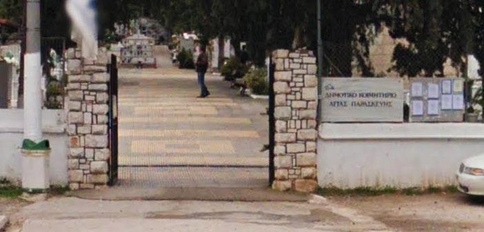 Μείωση τελών στο Δημοτικό Κοιμητήριο Αγίας Παρασκευής