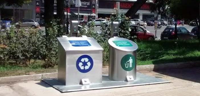 Τέλη Καθαριότητας & Ηλεκτροφωτισμού στον Δήμο Αγ. Παρασκευής