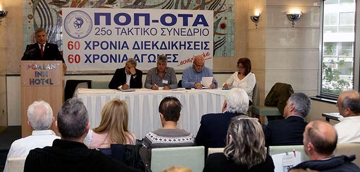 Γ. Πατούλης: Να μπει τέλος στο καθεστώς «ομηρίας» των συμβασιούχων στην Καθαριότητα