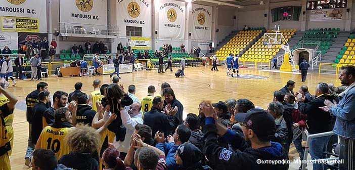 Μόνο το Μαρούσι νίκησε στην 11η αγωνιστική της Α2 μπάσκετ Ανδρών
