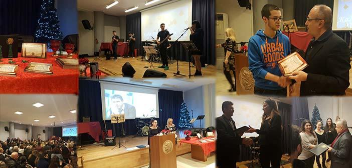 Τους νέους φοιτητές βράβευσε ο Δήμος Ηρακλείου Αττικής