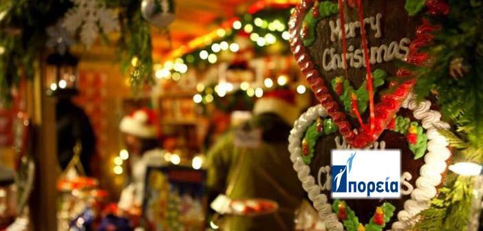 Χριστουγεννιάτικη γιορτή & bazaar στο Οικοτροφείο της ΑΜΚΕ «Πορεία»