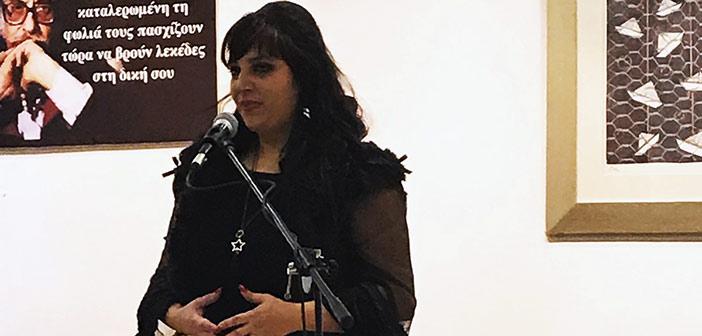 Δήλωση Άννας Ασπραδάκη για την Παγκόσμια Ημέρα της Γυναίκας