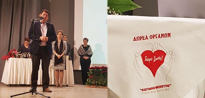 Ο δήμαρχος Λυκόβρυσης-Πεύκης σε εκδήλωση του Συνδέσμου «Κωστάκης Μεσογίτης»