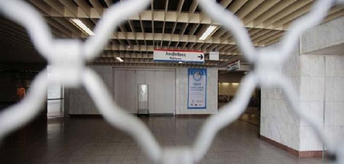 Χωρίς Μετρό, Ηλεκτρικό, τρόλεϊ και τραμ την Τετάρτη – Στάση εργασίας στον ΟΑΣΑ