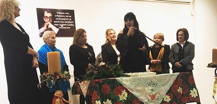 Στην κοπή πρωτοχρονιάτικης πίτας του Συλλόγου Γυναικών η Α. Ασπραδάκη