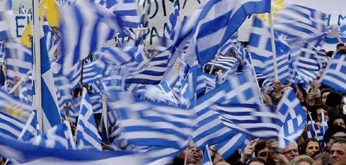 Πεντέληθεν: Κάλεσμα συμμετοχής στην κινητοποίηση διαμαρτυρίας για τη Μακεδονία